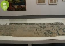België - Kinshasa tentoonstelling 10